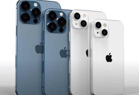 همکاری اپل با چینیها برای تولید آیفون ۱۳