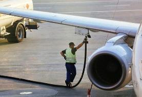 کمبود شدید سوخت جت در فرودگاههای آمریکا