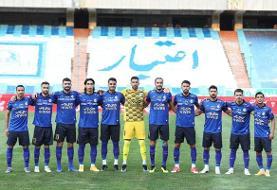 ۲ بازیکن استقلال فینال جام حذفی را از دست دادند