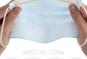 افزودن یک نوار چسب به ماسک میزان پذیرش آن را افزایش میدهد
