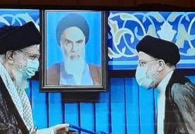 آنچه در مراسم تنفیذ روسای جمهور ایران گذشته است