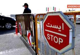 پایان محدودیتهای ترافیکی ویژه مراسم تحلیف در تهران
