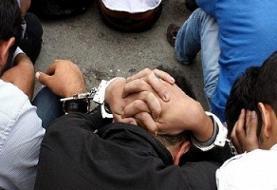 دستگیر ۵۲۹ متهم در اراک