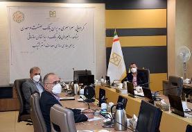 برگزاری همایش برنامه راهبردی پنجم بانک صنعت و معدن