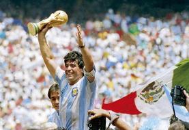 حمیدرضا صدر و دیگو مارادونا