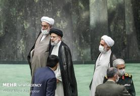 مراسم تحلیف «سید ابراهیم رئیسی» هشتمین رئیسجمهور ایران آغاز شد