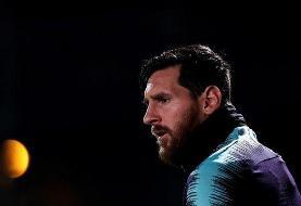 مسی بالاخره رفتنی شد؛ بارسلونا از لالیگا شاکی است