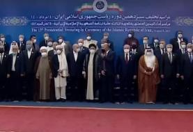 عکس یادگاری مهمانان مراسم تحلیف با  رئیسی، رئیس جمهور ایران