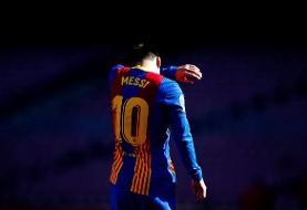 پایان یک عصر؛ لیونل مسی از بارسلونا جدا شد