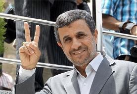ژست دیپلماتیک احمدی نژاد /هشدار روحانی به پاره کنندگان برجام /خاتمی: مردم حق اعتراض دارند ...