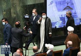 ویدئو / آئین تحلیف رئیسی در مجلس شورای اسلامی