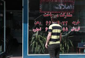 افزایش ۵۰ تا ۱۰۰ درصد نرخهای اجاره در تهران؛ حاشیه پایتخت مقصد جدید مستاجران