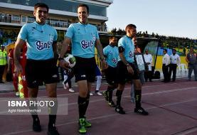داوران فینال جام حذفی لیگ برتر فوتبال مشخص شدند