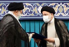 'ایران جدید' مدنظر ابراهیم رئیسی چیست؟