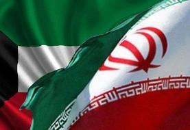 وزیر امور خارجه کویت وارد فرودگاه مهرآباد شد