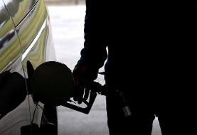 کاهش مصرف نفت در آمریکا رکورد ۲۵ ساله زد