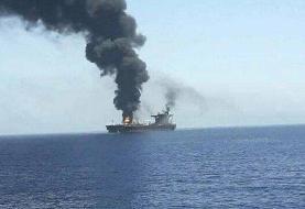 نشست غیر علنی شورای امنیت برای بررسی سانحه نفتکش اسرائیلی