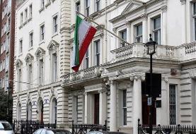سفارت ایران در لندن: باب دیپلماسی بر اساس احترام متقابل و در شرایط برابر باز است