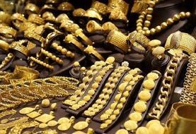 ادامه کاهش قیمت ها در بازار طلا و سکه  جدیدترین نرخ طلا و سکه در ۲۱ شهریور ۱۴۰۰