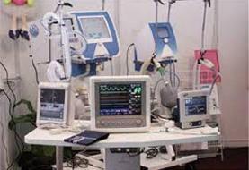 سرمایه تولید کنندگان تجهیزات پزشکی در دست وزارت بهداشت