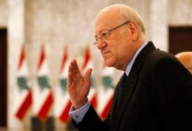 Lebanon gets new government amid deepening crisis