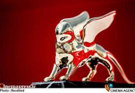شیر طلای ۷۸ امین جشنواره فیلم ونیز در دست برگزیدگان/ شیرطلای بهترین فیلم به «حادثه» و شیر نقره ...