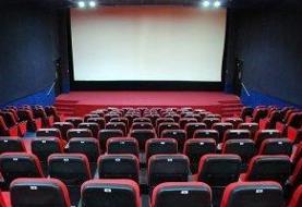 همزمان با روز ملی سینما، فردا بلیت سینماها نیمبها است