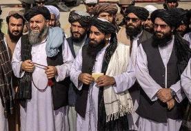 ببینید | واکنش ملا عبدالغنی برادر به اخبار اختلافات داخلی طالبان