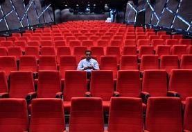 بلیت سینماها در روز ملی سینما نیمبها شد