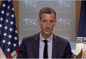 آمریکا قصد ارائه قطعنامه علیه ایران را در نشست شورای حکام ندارد