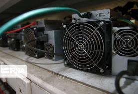 شبکه برق: کشف ۱۴۸ دستگاه استخراج غیر مجاز رمز ارز