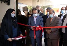افتتاح مرکز واکسیناسیون کووید ۱۹ بانک ملت