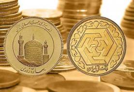 سکه ۲۲۰ هزار تومان ارزان شد   ادامه ریزش قیمتها در بازار طلا و سکه؛ ۲۲ شهریور ۱۴۰۰