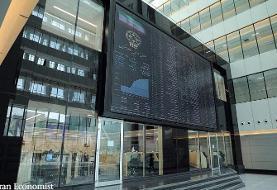 سهام های تاثیرگذار بر شاخص بورس امروز