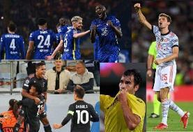 بارسلونا دوباره مقابل بایرن زانو زد | یاران آزمون حریف قهرمان اروپا نشدند