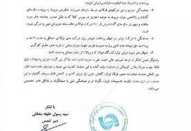 فولادسازان به شورای عالی امنیت ملی نامه نوشتند   تهدید اشتغال ۳۰۰ هزار نفر!