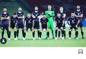 واکنش گلمحمدی به برد تیمش برابر استقلال/عکس