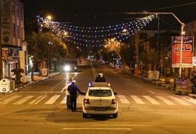 ویدئو | پلیس: لغو منع تردد شبانه هنوز به ما ابلاغ نشده است