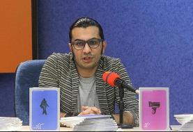 تئاتر شهر «احتمالات علی شمس» را در نظر دارد/ امید به واکسیناسیون