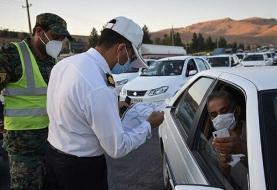 شرایطی جدید برای صدور مجوزهای تردد بین استانی (فیلم)
