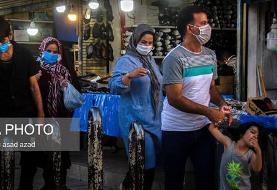 کریستین ساینس مانیتور: احیای قدرت خرید دهک های پایین ایرانی زمانبر خواهد بود