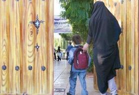 آموزشوپرورش: هیچ ممنوعیتی برای گرفتن کارنامه توسط مادر نداریم
