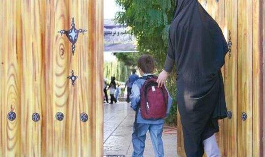 دادن کارنامه به مادران ممنوع شد +عکس
