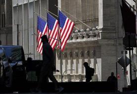 برترین شهرهای آمریکا از نظر امنیت اقتصادی