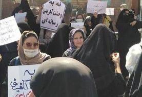 تظاهرات علیه واکسن کرونا مشکوک است/ پلیس با تظاهرات درباره افغانستان برخورد کرد اما اینجا فقط ...
