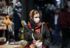 از همزمانی کرونا و آنفلوآنزای فصلی غافل نشوید | گروههای پرخطر واکسن آنفلوآنزا بزنند