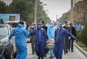 کرونا در ایران؛ فوت ۲۸۴ بیمار در شبانه روز گذشته