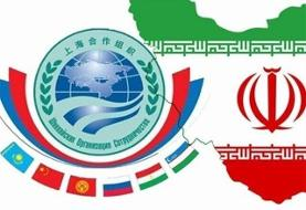 همکاری برد- برد ایران و سازمان شانگهای و برخی موانع پیش رو