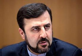 ادعای آزار جسمی بازرسان آژانس در ایران/ غریبآبادی: رفتار ما فراتر از استاندارد است