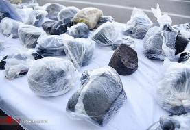شناسایی ۱۰۱ کیلو مواد مخدر در میدان آزادی